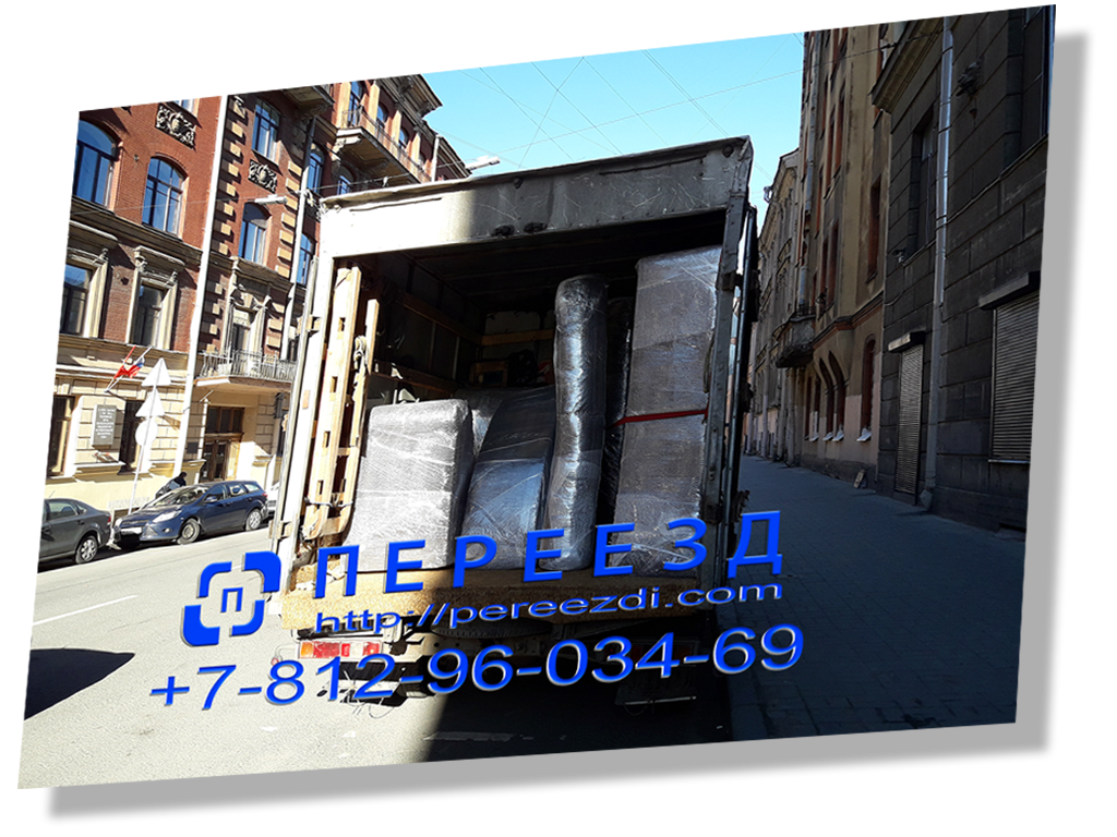 Перевозка мебели с грузчиками и упаковкой всей мебели в пленку
