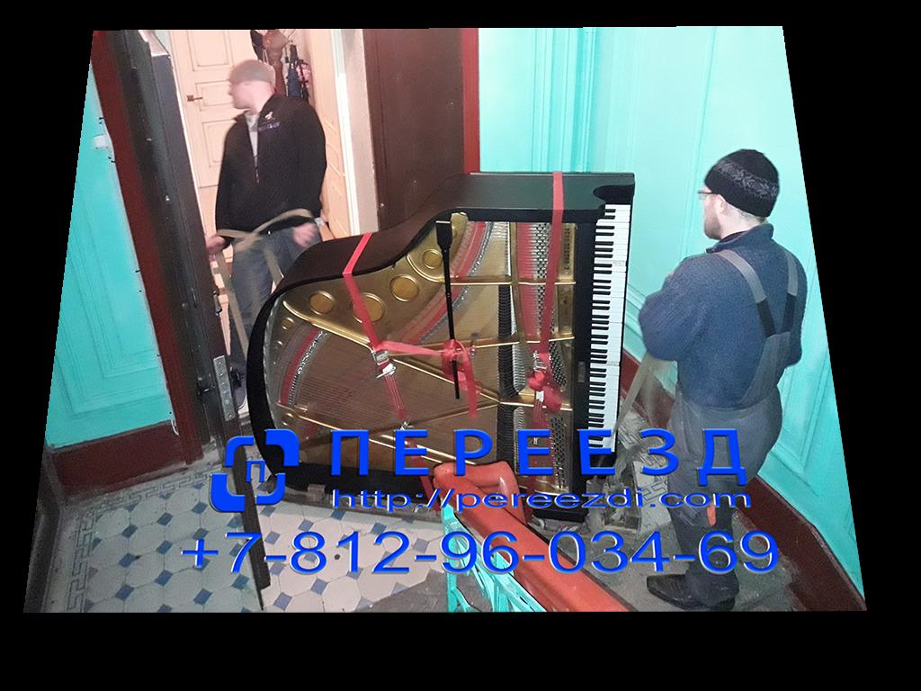 Перевозка рояля, переезд рояля по СПб с грузчиками. Компания Переезды