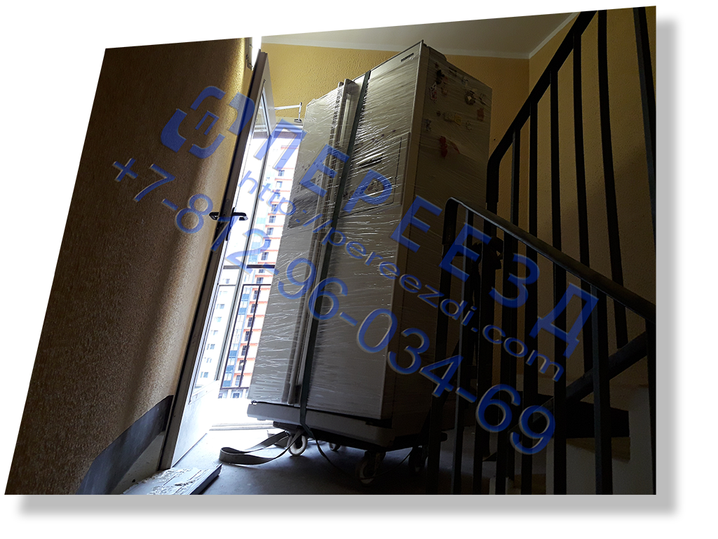 Перевозка холодильника, переезд холодильника с грузчиками по СПб