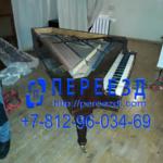 Переезд рояля в СПб странинного из музея на выставку.