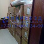 Перевозка мебели и вещей с упаковкой в коробки