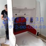 Перевозка мебели со сборкой мебели