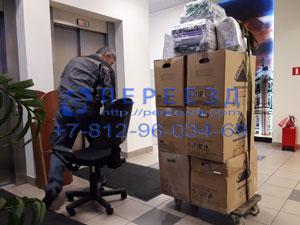 Офисный переезд коробки для переезда офиса