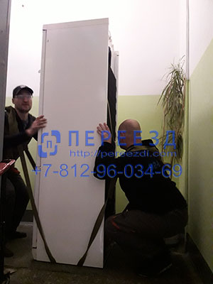 Перевозка холодильника с грузчиками по СПб